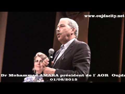 Dr Mohammed AMARA président de i'association Oujda Art - Inauguration