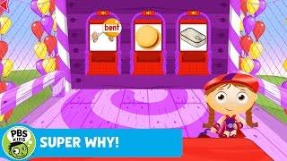 APPS & GAMES | SUPER WHY! Phonics Fair App | PBS KIDS
