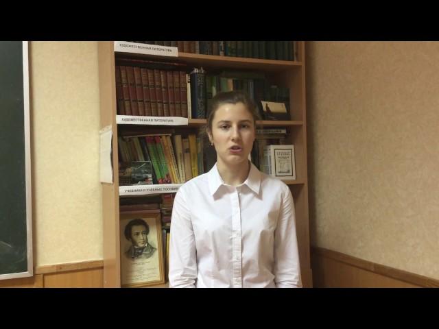 Изображение предпросмотра прочтения – АнастасияРыбакова читает отрывок изпроизведения «Бородино» М.Ю.Лермонтова