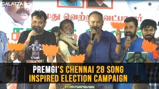 Premgi's Chennai 28 Song Inspired Election Campaign