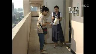 Happy Time, TV VS TV #06, TV 대 TV 20121021