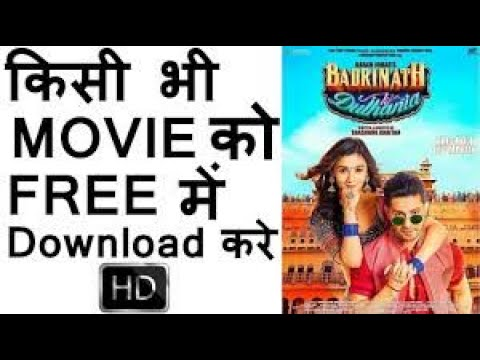 cool movies download indian