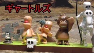 タカラ 原始的コレクション あの叫び声編 全5種類に付属しているパ-ツでマンモスが完成します。