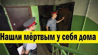Трагически Скончался Заслуженный Артист РСФСР