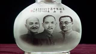 【大陸尋奇#794】長城在河北(十一) / 南方絲綢之路(五)