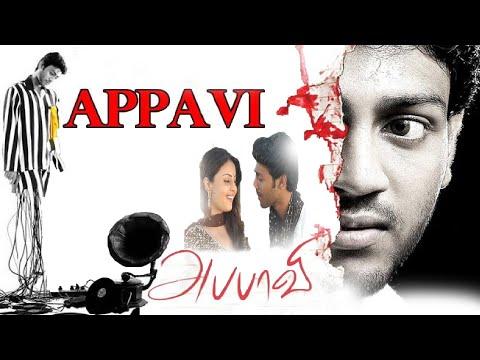 Latest Tamil Full Movie | Super Hit Tamil Full Movie | Family Entertainer | New Release Tamil Movie