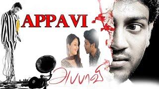 Tamil Full Movie | Super Hit Tamil Full Movie | Family Entertainer | Tamil Movie HD