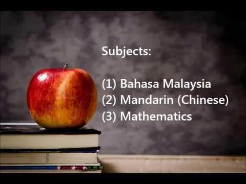 Rawang Private Tuition Bahasa Malaysia Mathematics Chinese Mandarin Primary School