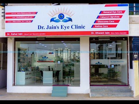 Dr Jain's Eye Clinic, Hulimavu, Bangalore   ClickkShikk   HD