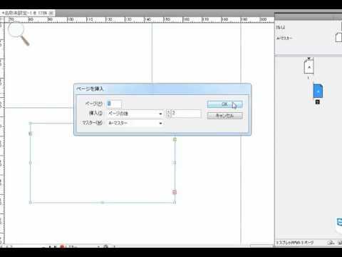 Page Break Frame Indesign JP - YouTube