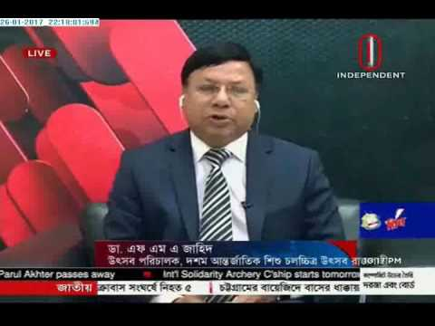 Ajker Bangladesh, 26 January 2017