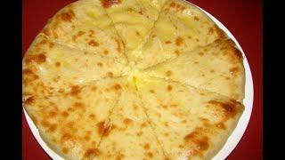 Пирог Пирог рецепт Заливной пирог с Сыром Быстрый и простой рецепт пирога Хачапури с сыром
