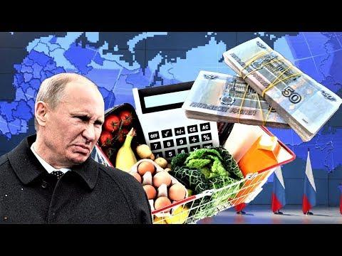 Пенсии Бесподобная Новость для Пенсионеров Хорошая Потребительская Корзина и Прекрасный Президент Ро