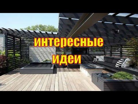 Фото двора частного дома или как обустроить своими руками приусадебный участок  ИДЕИ И ДИЗАЙН