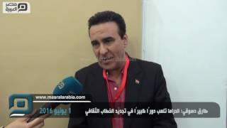 مصر العربية   طارق دسوقي: الدراما تلعب دورًا كبيرًا في تجديد الخطاب الثقافي