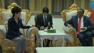 CCTV: South Korean President In Ethiopia For State Visit