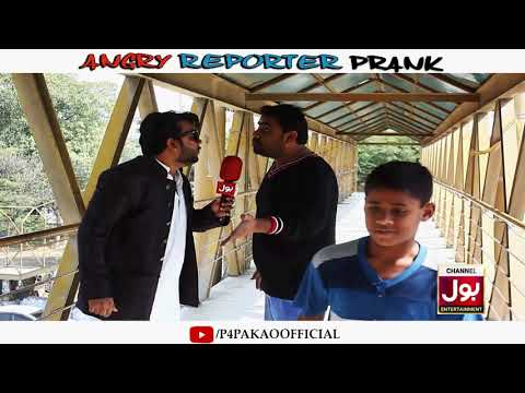 | Angry Reporter Prank | By Nadir Ali In | P4 Pakao | 2019 thumbnail