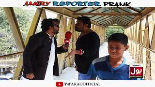 | Angry Reporter Prank | By Nadir Ali In | P4 Pakao | 2019
