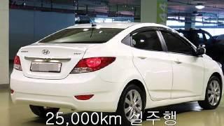 인천중고차매매단지엑센트신형중고차가격