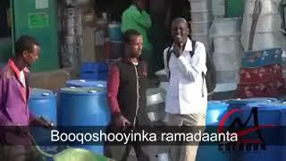 Samafale abdi malik ruuxi xidhay, intu bulshada uhayey miyuu uqaban karaa?