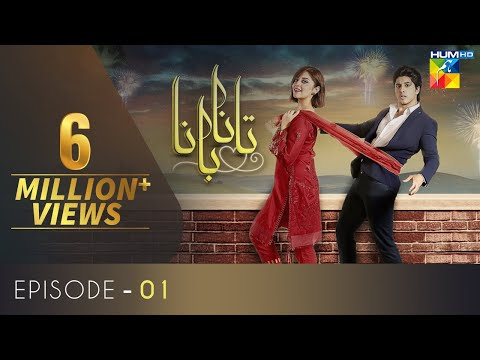 Tanaa Banaa | Episode 1 | Digitally Presented by OPPO | HUM TV | Drama | 14 April 2021