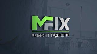 Сервисный центр M-FIX | Современный подход к ремонту мобильных гаджетов