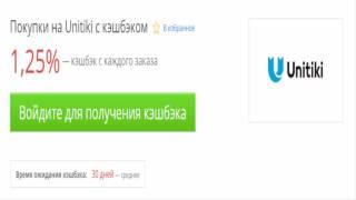 Билеты на автобус через Интернет(, 2017-07-17T13:21:26.000Z)