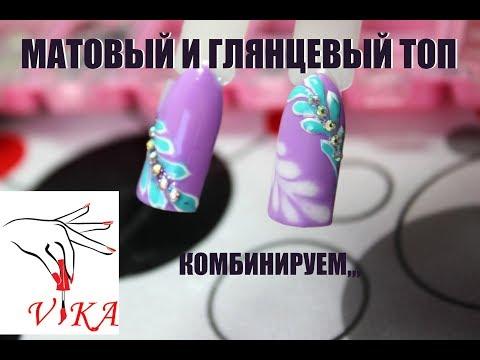 Матовые ногти сиреневые