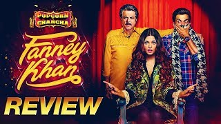 Fanney Khan Review   Anil Kapoor   Aishwarya Rai Bachchan   Rajkumar Rao   ADbhoot