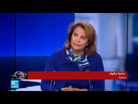 هجوم ستراسبورغ.. ما الذي تغير في الظاهرة الإرهابية بفرنسا؟  - نشر قبل 3 ساعة