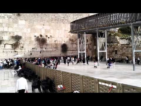The Western Wall (Wailing Wall) in Jerusalem - a holy place for a Jewish. Close to the Jewish Temple