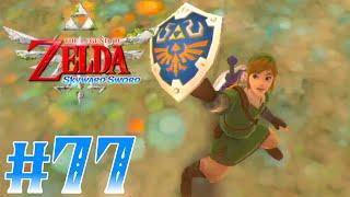 The Legend of Zelda: Skyward Sword 100% Walkthrough - Part 77: Hylian Shield Acquired!