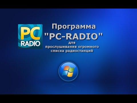 Программы на . Скачать программы бесплатно.