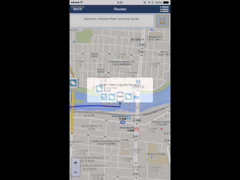 Aqua Metropolis Osaka Guide (App Demo Video)