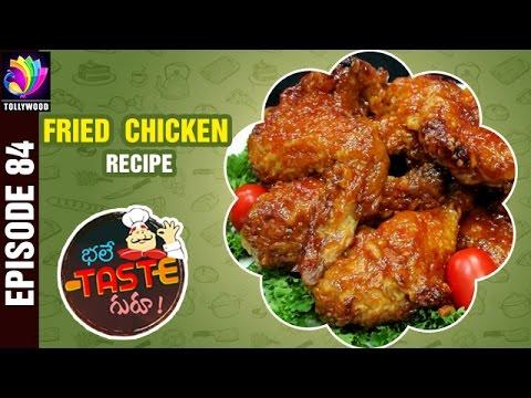 Fried Chicken Recipe | Kodi Iguru | Bhale Taste Guru | Episode 84 | Tollywood TV Telugu