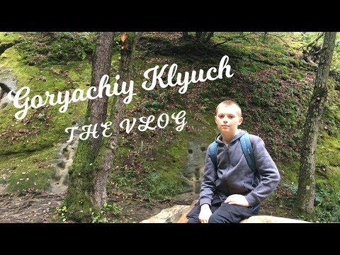 Goryachiy Klyuch the vlog #4 (электричка, ресторан, дождь)
