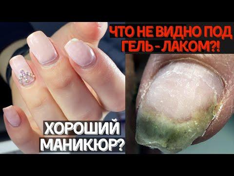 СЮРПРИЗ под гель лаком 😜 из студии маникюра / дизайн ногтей