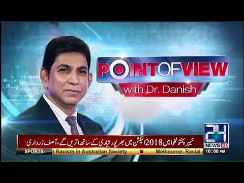 Point of View with Dr. Danish | 9 October 2017 | 24 News HD