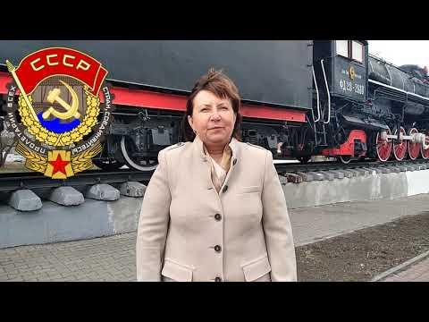 Паровоз героя социалистического труда Павла Шолкина в Первомайском районе Новосибирска