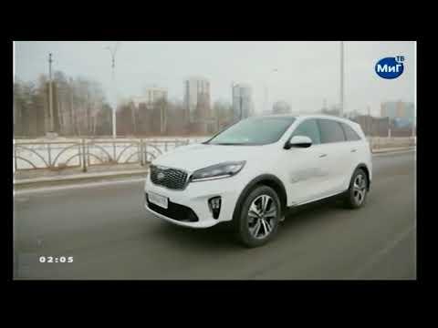 Эфир телеканала МиГ, Красноуральск