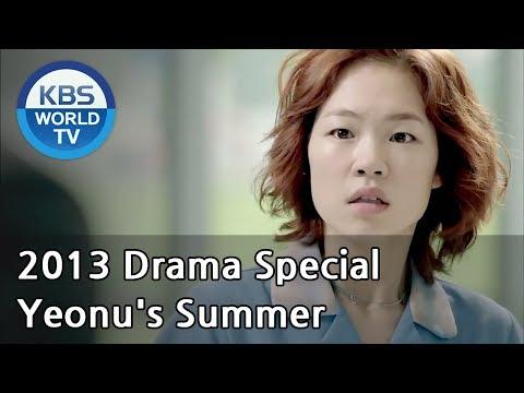Yeonu's Summer | 연우의 꿈 [2013 Drama  Special / ENG / 2013.09.20]