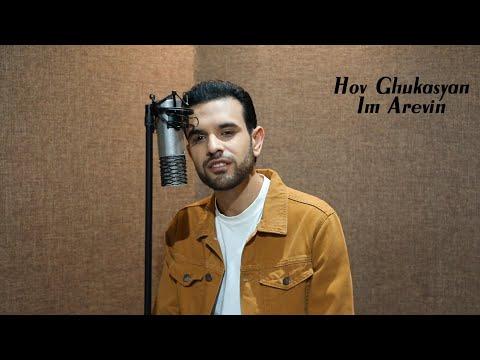 Hov Ghukasyan - Im Arevin (2020)