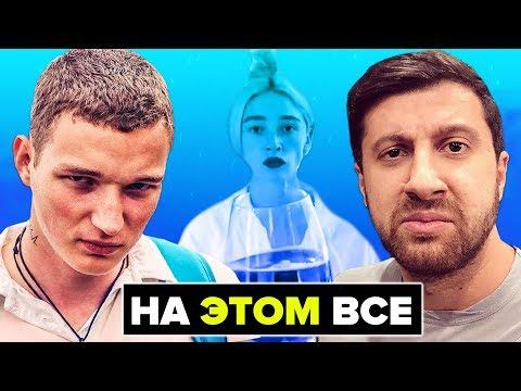Дневник Хача закрывает шоу // Ивлеева на экспорт