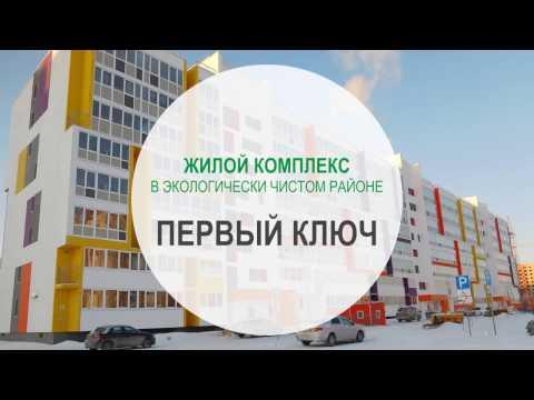 """Обзор квартиры студии 31м² в новостройке ЖК """"Первый ключ"""" в Тюмени"""