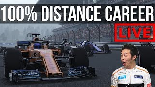 F1 2018 - 100% Distance Career Mode | Round 16: Sochi