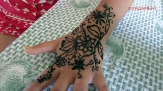 Мехенди. Как рисовать хной? Рисунок хной на теле в индийском стиле!(How to draw henna ? Figure henna on the body in the Indian style ! Как рисовать хной? Рисунок хной на теле в индийском стиле! Мехенди...., 2016-09-14T10:29:30.000Z)