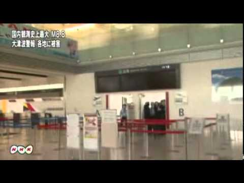Japan Tsunami and Earthquake Original TV Footage  March 11 2011 from NHK