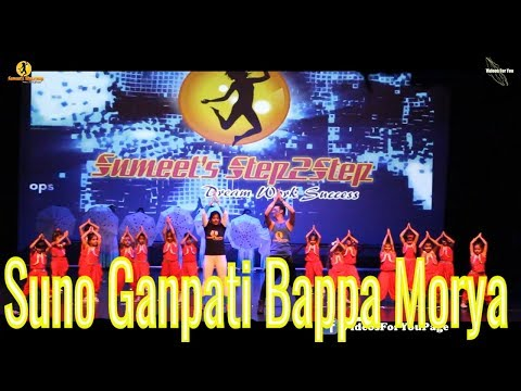 suno ganpati bappa morya|lyrics|dance|full...