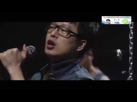"""OGN Champions LCK 2016 Theme Song  """"Challenge"""""""