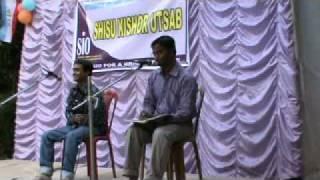 Islamic natok Interview by Tamaddun